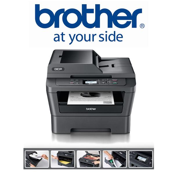 Brother-DCP-7065dn-printer-image1.jpg