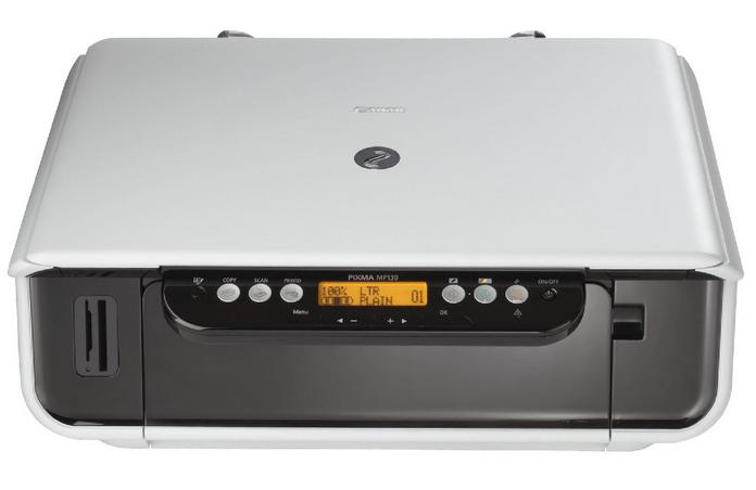 Canon-PIXMA-MP130-printer-pic