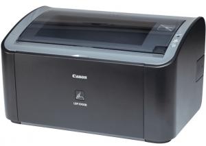 Canon Laser Shot LBP 2900B Printer pics
