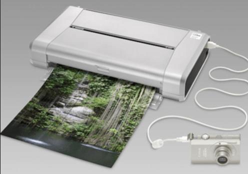 Canon iP100 Mobile Printer