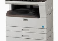 Sharp AR-5520N Printer
