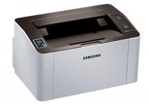 Samsung Xpress SL M2021W driver CD