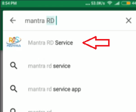 mantra search
