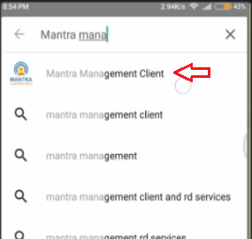 search client